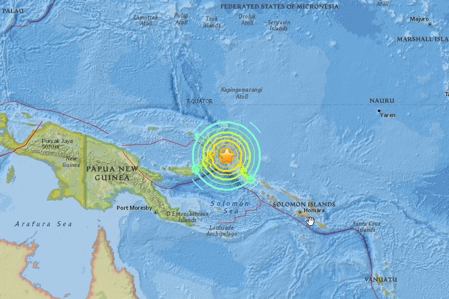 New Guinea M7.9 17Dec16